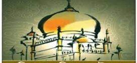 সালাম ইসলামের সৌন্দর্যময় একটি দিক
